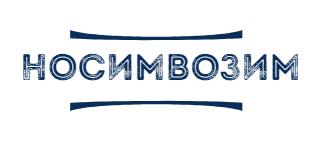 Логотип компании по перевозкам НосимВозим фото f_8995cf7724cd8df0.png
