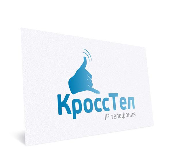 Логотип для компании оператора связи фото f_4ed5d76e512e2.jpg