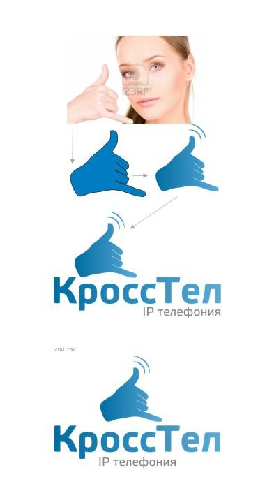 Логотип для компании оператора связи фото f_4ed5d7736e869.jpg
