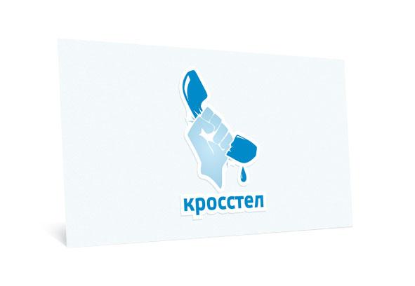 Логотип для компании оператора связи фото f_4ed8784fa93ea.jpg