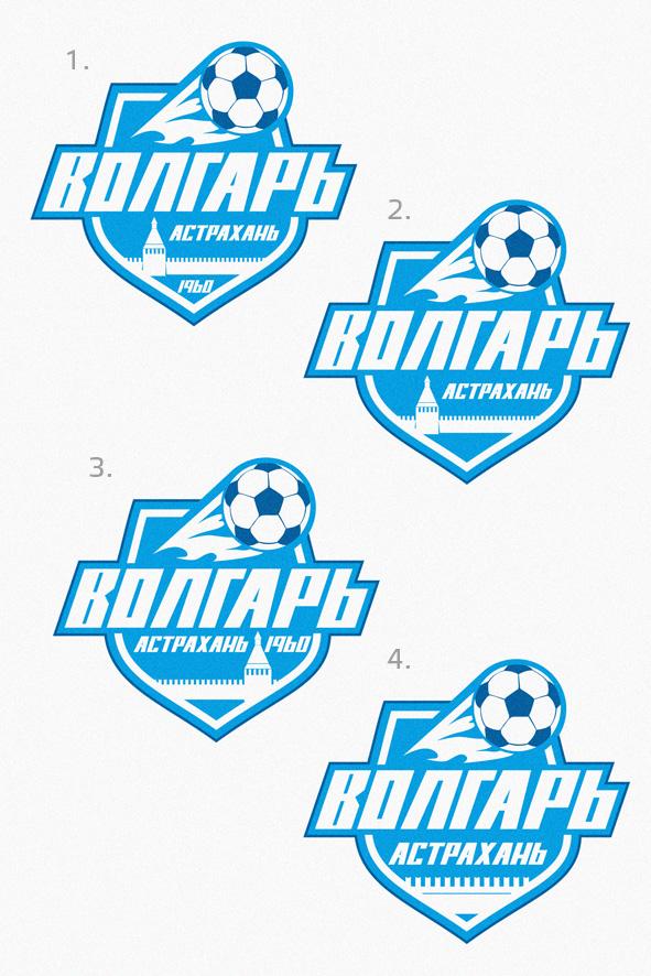 Разработка эмблемы футбольного клуба фото f_4fbf75d536f77.jpg