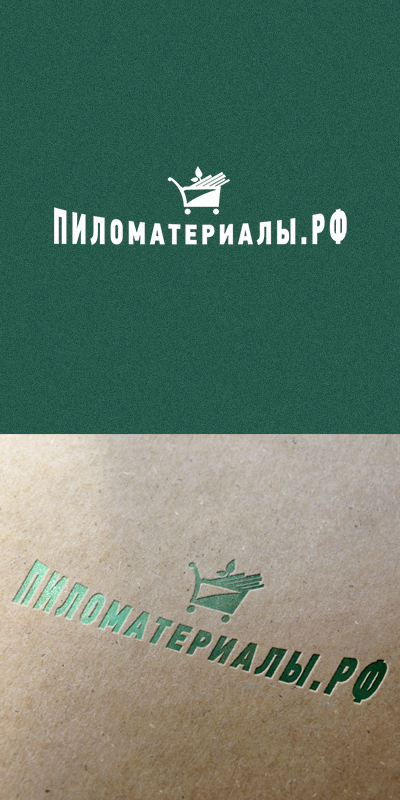 """Создание логотипа и фирменного стиля """"Пиломатериалы.РФ"""" фото f_60252f882d149f79.jpg"""