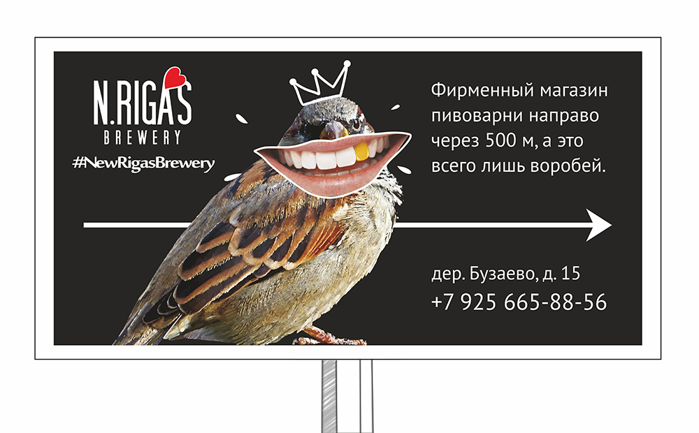 Дизайн билборда 6*3 фото f_8275ee0dce9dfdee.jpg