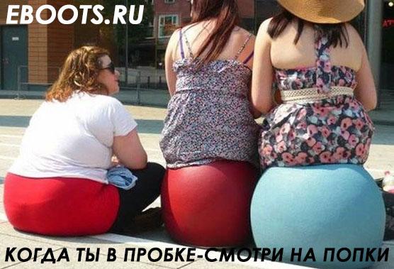 Создать мемы для магазина кроссовок Eboots, нативная реклама фото f_0415a5f855d9946f.jpg