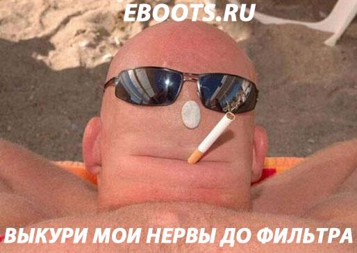 Создать мемы для магазина кроссовок Eboots, нативная реклама фото f_0475a5f84b726235.jpg