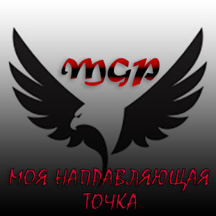Придумать Название , Слоган , Логотип.  фото f_3115a6254ef2eb9c.jpg