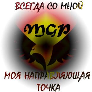 Придумать Название , Слоган , Логотип.  фото f_3955a62563a6ba89.jpg