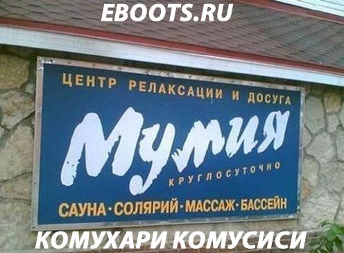 Создать мемы для магазина кроссовок Eboots, нативная реклама фото f_4045a5f84cc68263.jpg