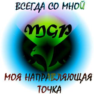 Придумать Название , Слоган , Логотип.  фото f_4845a62556c8aad8.jpg