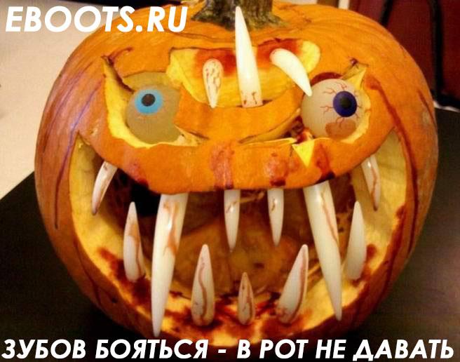 Создать мемы для магазина кроссовок Eboots, нативная реклама фото f_5305a5f861ae459c.jpg