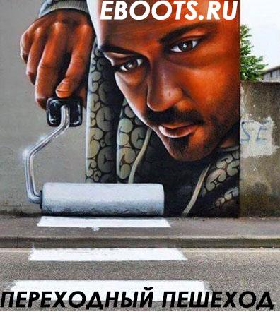 Создать мемы для магазина кроссовок Eboots, нативная реклама фото f_5635a5f85773b57a.jpg