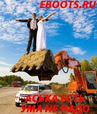 Создать мемы для магазина кроссовок Eboots, нативная реклама фото f_6285a5f84ee3be3b.jpg