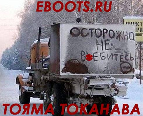 Создать мемы для магазина кроссовок Eboots, нативная реклама фото f_6445a5f85c2a985a.jpg