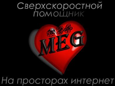 Придумать Название , Слоган , Логотип.  фото f_6685a63ab71760ca.jpg
