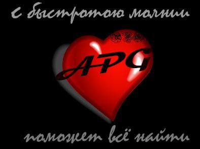 Придумать Название , Слоган , Логотип.  фото f_6775a63aadb6a7fc.jpg