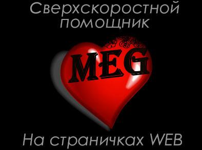Придумать Название , Слоган , Логотип.  фото f_6805a63ab2278151.jpg