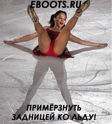 Создать мемы для магазина кроссовок Eboots, нативная реклама фото f_8325a5f8604115b0.jpg