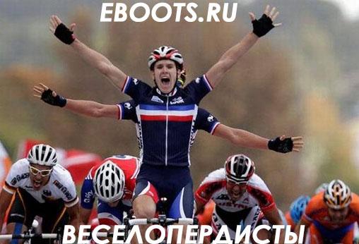 Создать мемы для магазина кроссовок Eboots, нативная реклама фото f_9305a5f85a6452ca.jpg
