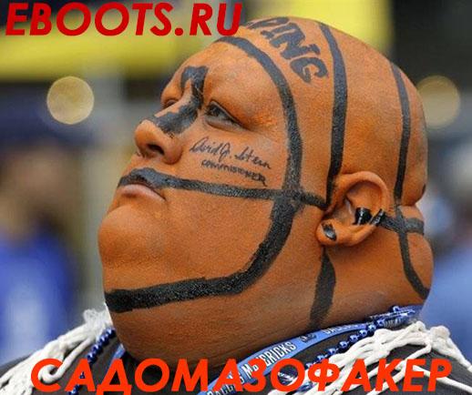 Создать мемы для магазина кроссовок Eboots, нативная реклама фото f_9445a5f852c2101d.jpg