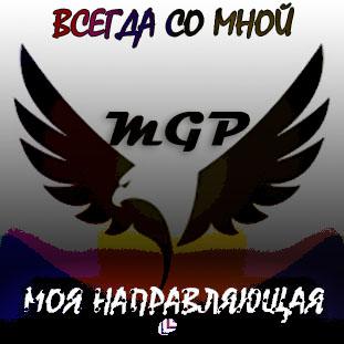 Придумать Название , Слоган , Логотип.  фото f_9685a62564c9a982.jpg