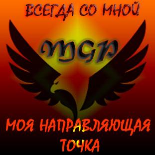 Придумать Название , Слоган , Логотип.  фото f_9715a625622ca10a.jpg