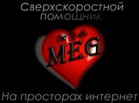 f_6685a63ab71760ca.jpg