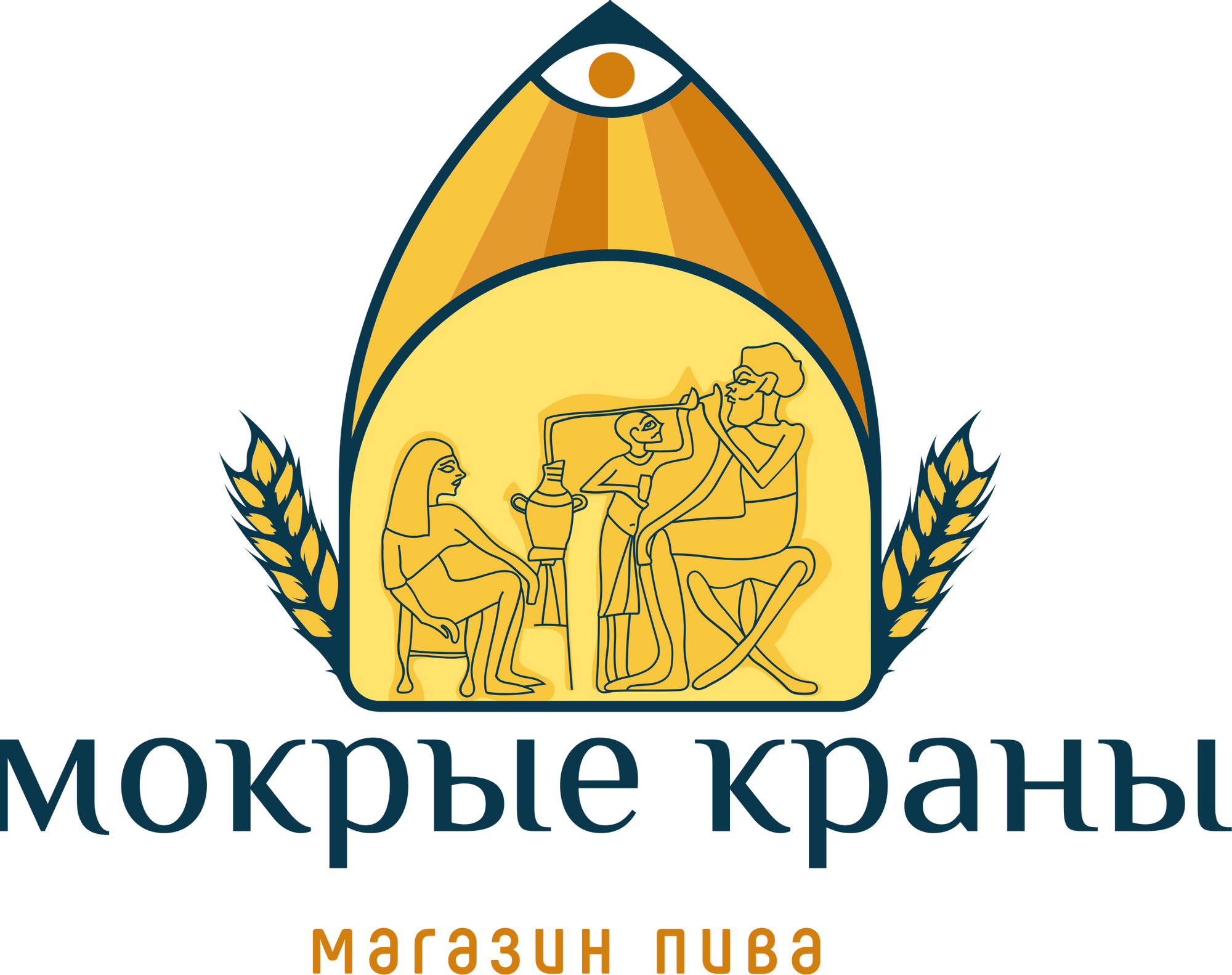 Вывеска/логотип для пивного магазина фото f_900601d5f46d215c.png