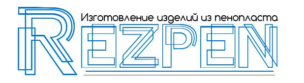 Редизайн логотипа фото f_5885a54dc9561869.png