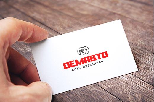 Разработать логотип и дизайн визитки  фото f_6695b69697ad96cd.png