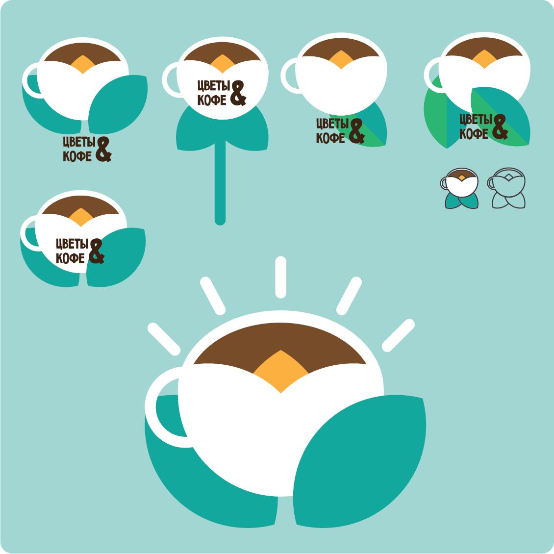 Логотип для ЦВЕТОКОД  фото f_1415cff8387679b3.png