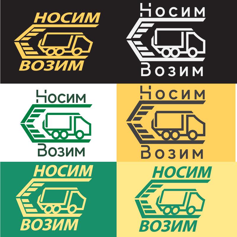 Логотип компании по перевозкам НосимВозим фото f_1155cf7a26736697.jpg