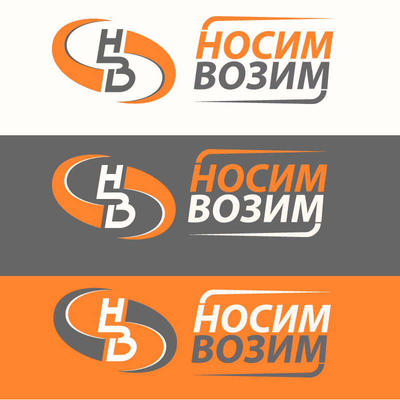 Логотип компании по перевозкам НосимВозим фото f_8045cfabbdf576e8.jpg
