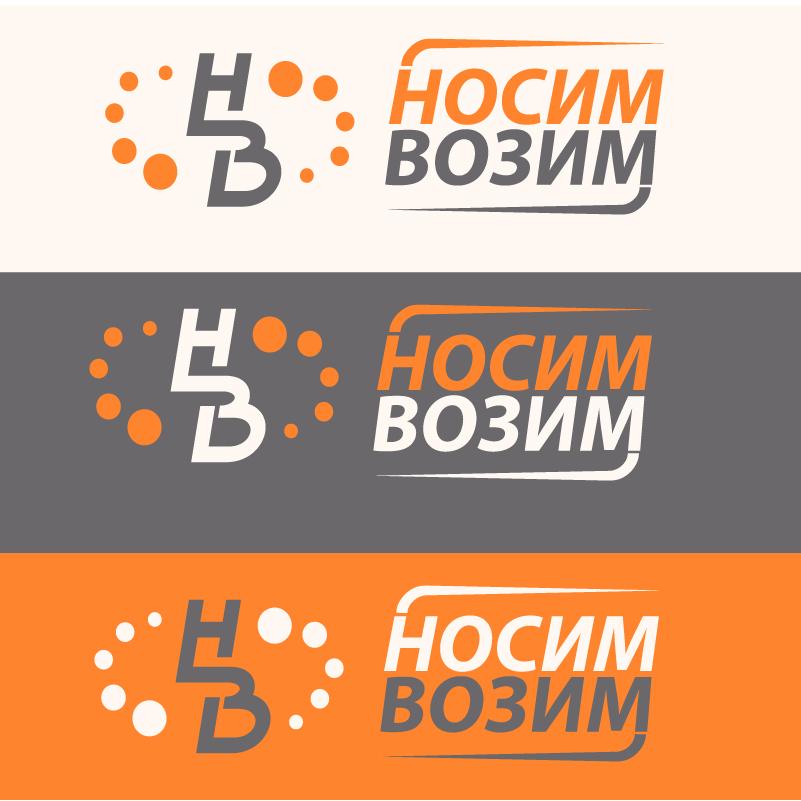 Логотип компании по перевозкам НосимВозим фото f_8505cf8f31a8db0b.jpg