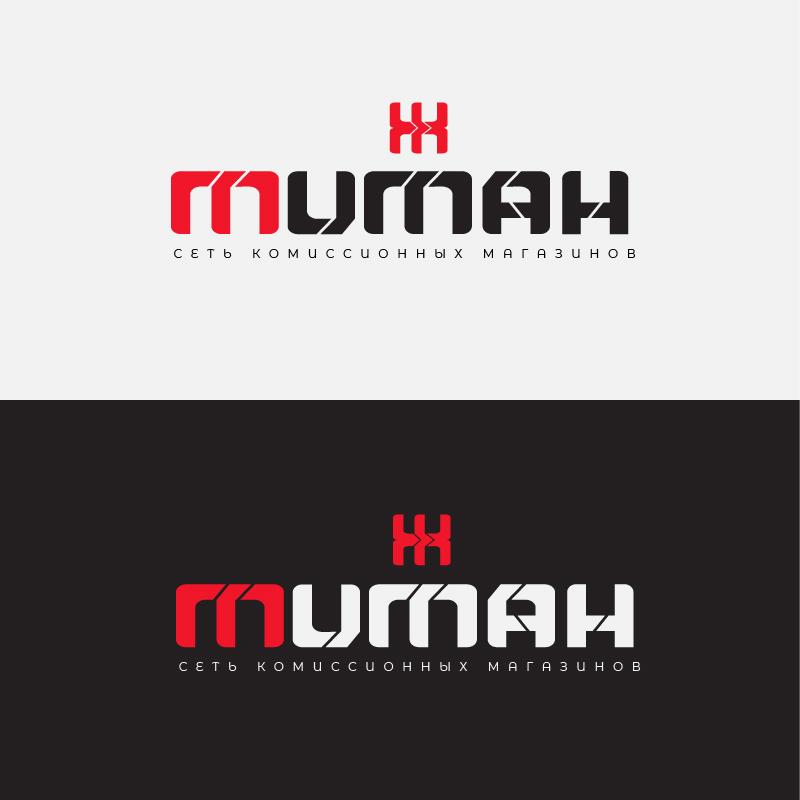 Разработка логотипа (срочно) фото f_8625d49f940313f4.jpg