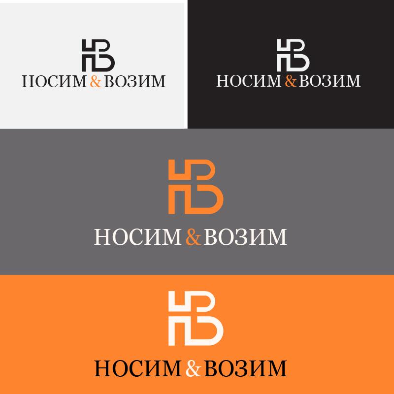 Логотип компании по перевозкам НосимВозим фото f_8935cfb933f088b8.jpg