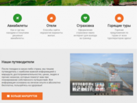 Скопировать сайт | Дубликат сайта | Клон сайта | Без функционал