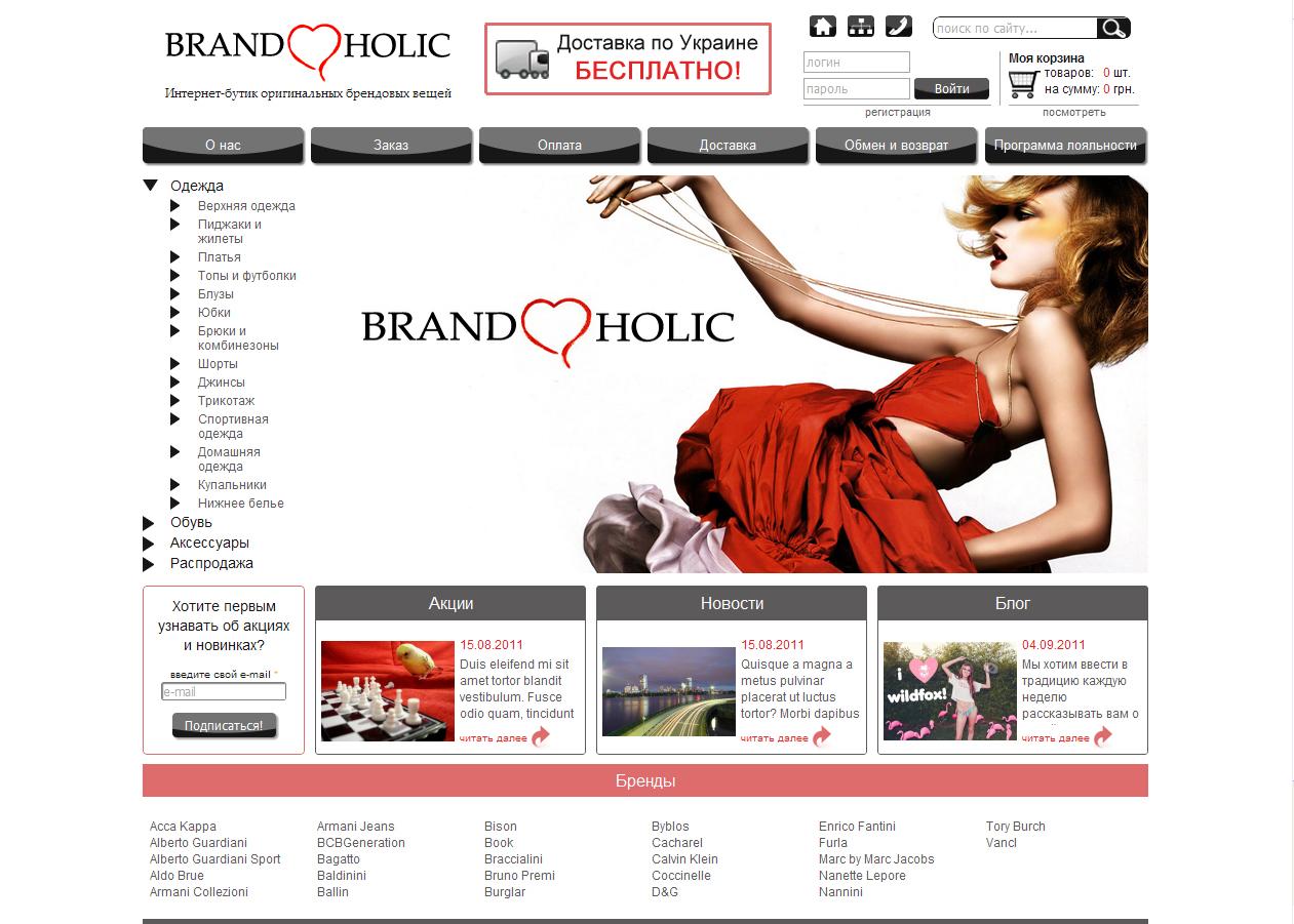 Дизайн интернет магазина косметики фото f_4f326d9e7af39.jpg