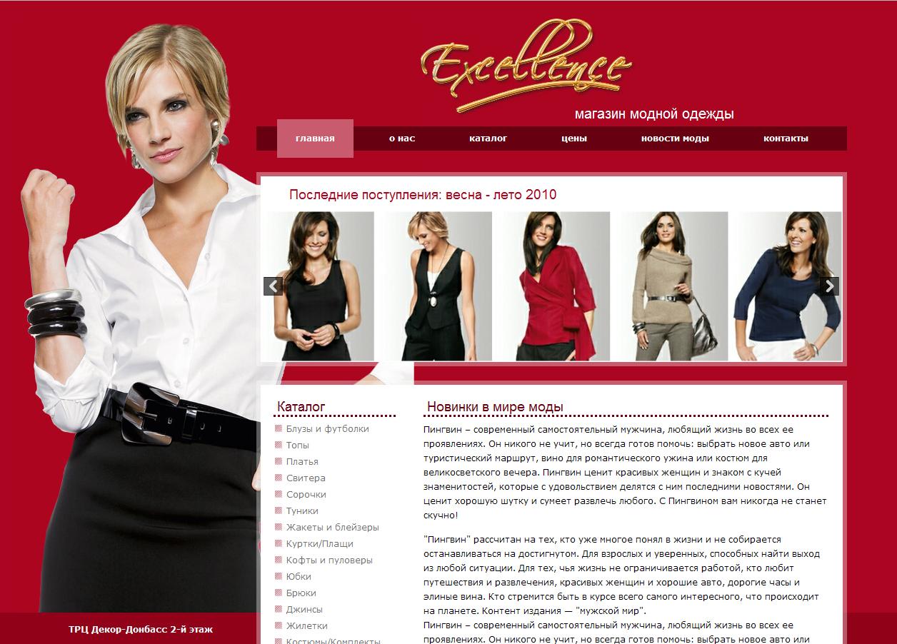 Дизайн интернет магазина косметики фото f_4f326dac5c20a.jpg