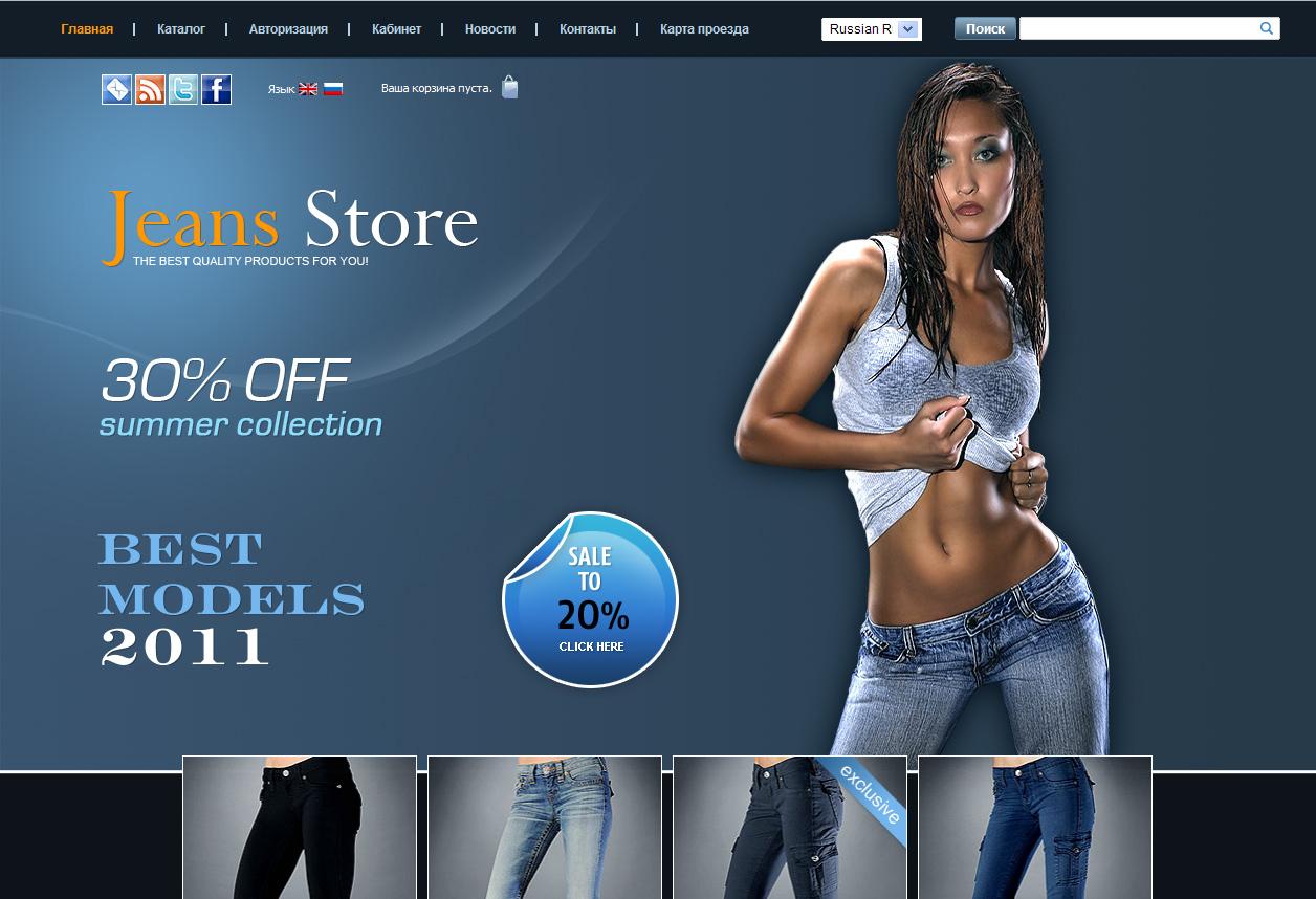 Дизайн интернет магазина косметики фото f_4f326dbc737ea.jpg