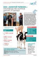 Бизнес справочник