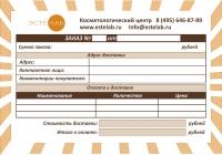Наклейка на конверт А5