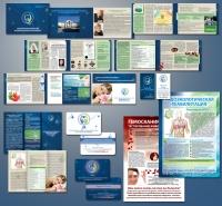буклет (12 п.), лифлет, плакаты, визитки, дисконтные карты