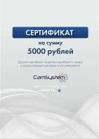 сертификат ИМ