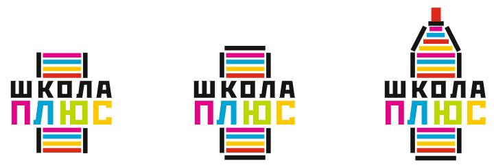 Разработка логотипа и пары элементов фирменного стиля фото f_4daf3a5b0005f.jpg