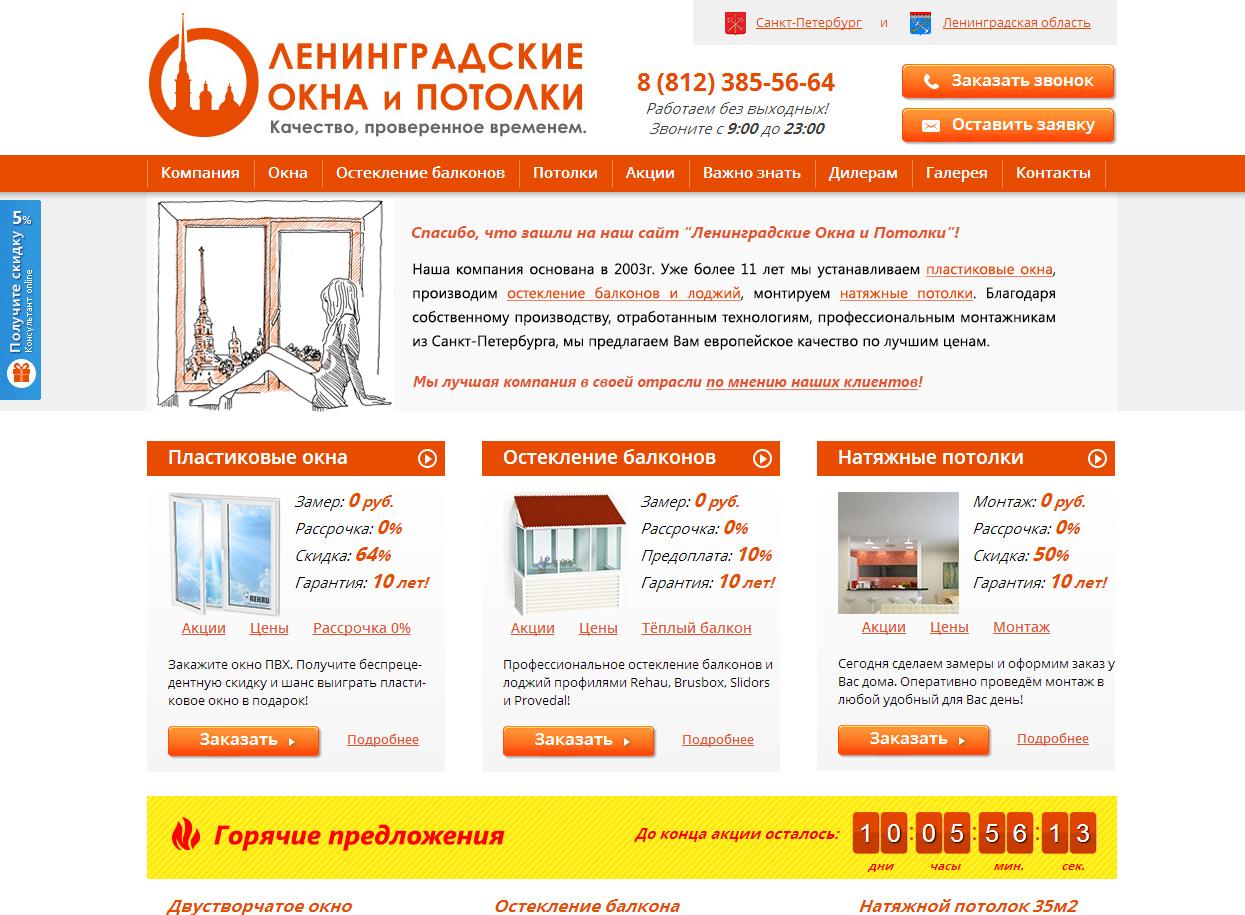 Иллюстрация/картинка для главной страницы сайта фото f_65253fdb3d0b2644.jpg
