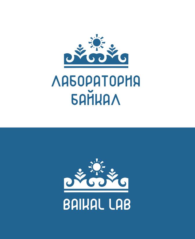 Разработка логотипа торговой марки фото f_580596bc180096b2.png
