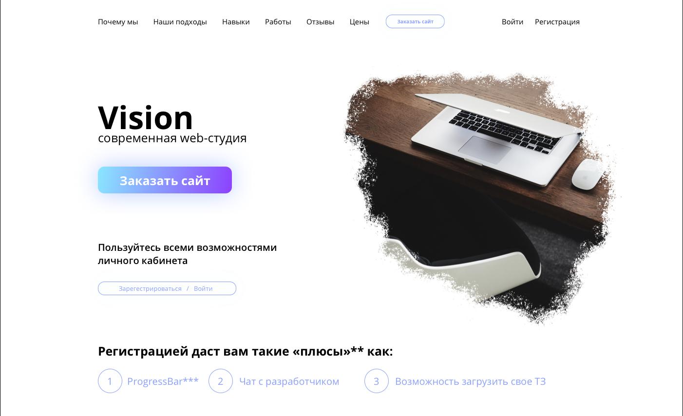 Дизайн главной страницы интернет-магазина фото f_2585e1d51e5a3364.png