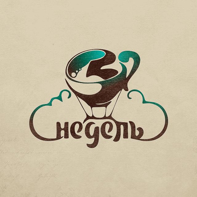 Логотип для кафе фото f_09159b41fd526fbf.jpg