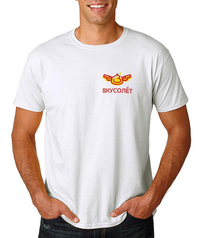 Логотип для доставки еды фото f_32959d908df0878c.jpg