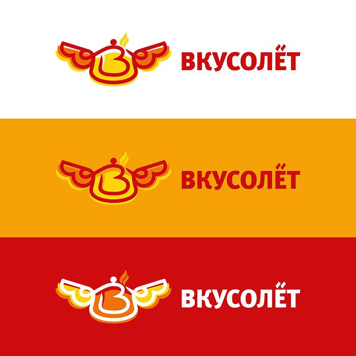 Логотип для доставки еды фото f_46559d9047b5bbc7.jpg